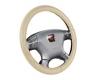 premium car steering wheel coverSWC201