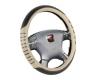 univesal fit car steering wheel cover SWC204